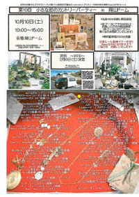 Okayamaco1_2
