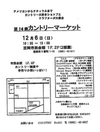 Countrymarket_kasaoka1