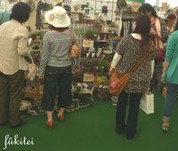 Oka2011_53